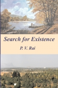 Search for Existence