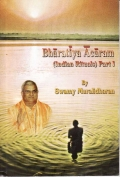 Bharatiya Acharam (Indian Rituals) - Part I