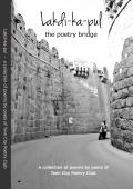 Lakdi-ka-pul - the poetry bridge
