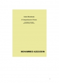 Siebel Blackbook (eBook)