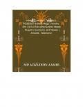 How to Cure Jinn ( Demonic ) Possession & Black Magic ( Voodoo , Sihr ) & Evi Eye using Quranic Verses , Ruqyah ( Exorcism ) & Taweez ( Amulets , Talismans )
