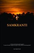 SAMKRANTI
