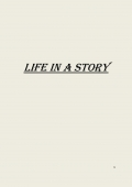 life in a story