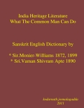 India Heritage Literature What The Common Man Can Do (eBook)