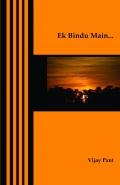 Ek Bindu Main...