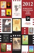 Publicity Calender 2012 (eBook)
