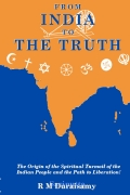 FROM INDIA TO THE TRUTH