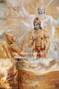 Notes on the noteworthy Bhagavad Gita as it is for the intelligent few