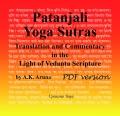 Patanjali Yoga Sutras, as PDF and ePub