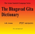 The Bhagavad Gita Dictionary, PDF (eBook)