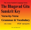 The Bhagavad Gita Sanskrit Key, PDF (eBook)