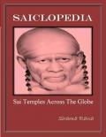 Saiclopedia (eBook)