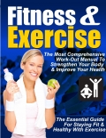 FITNESS AND EXERCISE (eBook)