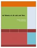 Read Vivekananda