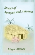 Stories of Apoopan and Amooma