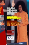 SAI BABA 101 QUOTES 101 PHOTOS (eBook)