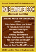 Home Computer Book