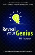 Reveal Your Genius