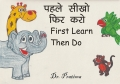 First learn then do