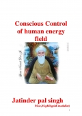 Conscious Control of human energy field   (eBook)