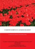 DAROOD  KIBRYAT-I-AHMER