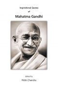 Inspirational Quotes of Mahatma Gandhi