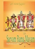 Sarvam Rama Mayam