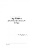 My Idols - Journey of a Cricket Crazy (e-book)