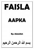 Faisla Aapka