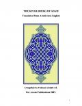 THE KITAB - BOOK OF ADAM