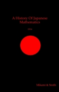 A History Of Japanese Mathematics (1914)
