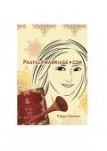 Paayal@Marriage.com (eBook)