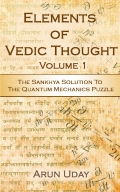 Elements Of Vedic Thought Volume 1