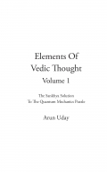 Elements Of Vedic Thought Volume 1 (eBook)