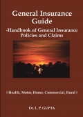 General Insurance Guide