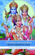 The Story of Lord Ram