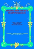 Southeast Asian Journal of Health Professionals