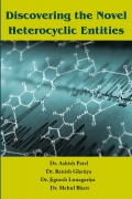 Discovering the Novel Heterocyclic Entities
