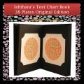 Ishihara's Test Chart Book  38 Plates