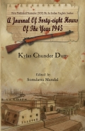 A Journal of Forty-Eight Hours of the Year 1945