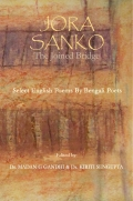 Jora Sanko - The Joined Bridge
