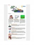 Nirantar : Hindi Webzine | निरंतर : हिन्दी जालपत्रिका
