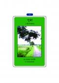 Puja  (eBook)
