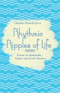 Rhythmic Ripples Of Life