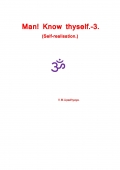 Man! Know thyself-3.