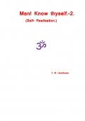 Man! Know thyself-2. (eBook)