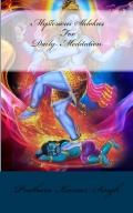 Mysterious Shlokas For Daily Meditation