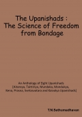 The Upanishads: The Science of Freedom  from Bondage