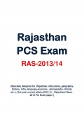 Rajasthan PCS General Knowledge (eBook)