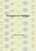Economics for Manager
